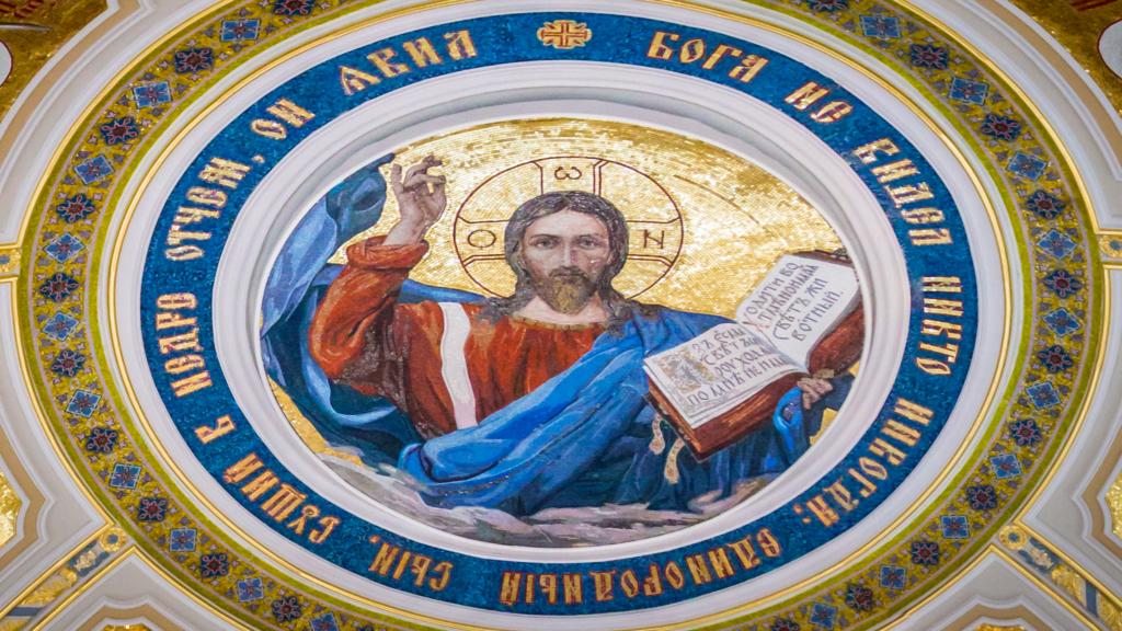 Миссионерский отдел Ижевской и Удмуртской епархии